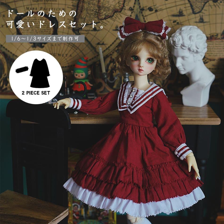 ぬいぐるみ・人形, 人形用服・アクセサリー  SD MSD SD13 SD17 dolk dd