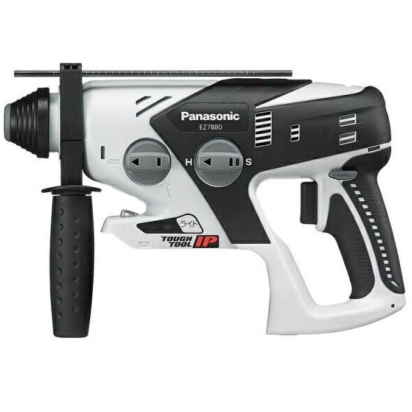 【パナソニック】 28.8V 充電ハンマードリル EZ7880X-B(黒) 本体のみ <電池パック・充電器・ケース別売> 【Panasonic】:Working Pro