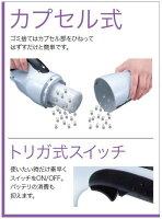 【マキタ】10.8V充電式クリーナCL100DWバッテリ・充電器付[掃除機]【makita】