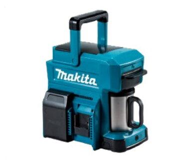 【マキタ】 充電式コーヒーメーカー CM501DZ(青) <バッテリ・充電器別売> 【makita】