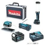 【マキタ】防災用コンボキットCK1008【makita】