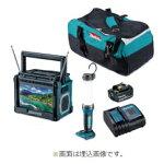 【マキタ】18V(3.0Ah)防災用コンボキットCK1011【makita】
