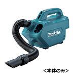 【マキタ】18V充電式クリーナ(紙パック式)CL184DZ本体・ソフトバックのみ<バッテリ・充電器別売>[掃除機]【makita】