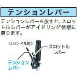 【マキタ】2ストロークエンジン刈払機MEM303TUハンドルタイプ[草刈機]【makita】