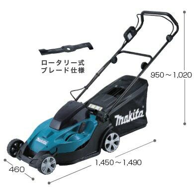 マキタ 36V 充電式芝刈機 MLM430DZ 本体のみ