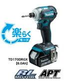 【マキタ】 18V 充電式インパクトドライバ TD170DRGX(青) <6.0Ahバッテリ2本・充電器・ケース付> 【makita】