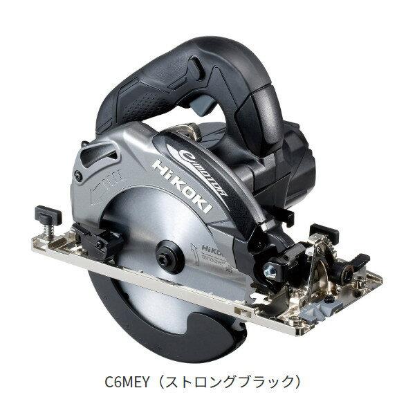 HiKOKI C6MEY(SNB)165mm深切り電子丸のこストロングブラックチップソー別売 ハイコーキ (日立工機)