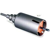 【ミヤナガ】ウッディングコアドリル(セット)PCWS60R[SDSプラスシャンク]刃先径60mm有効長130mm(カッター長160mm)【MIYANAGA】