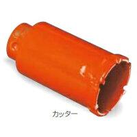 【ミヤナガ】ハイブリッドコアドリル(カッター)PCH85C刃先径85mm有効長50mmカッターのみ<センタードリル・シャンク別売>【MIYANAGA】