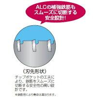 【ミヤナガ】ALC用コアドリル(セット)PCALC65[ストレートシャンク]刃先径65mm有効長130mm(カッター長160mm)【MIYANAGA】