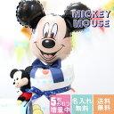 ディズニー おむつケーキ 男の子 女の子 ミッキー 名入れ 出産祝い 人気 キャラクターおしゃれ オ ...