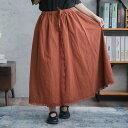【全 3 色】 スカート ロングスカート 【 ブラウン 茶色...