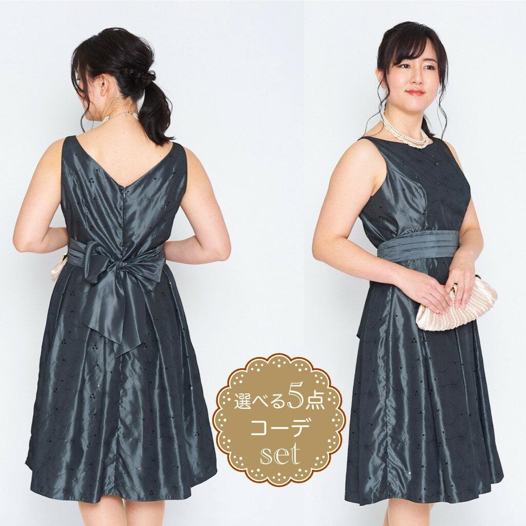 レディースファッション, ドレス  5 2 9M 11L 13LL 15 17 19