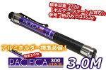 アルミホルダー装備軽量コンパクト玉の柄3mパシフィカスティック300pacificastick300[玉ノ柄アルミステーシーバスアオリイカルアー磯玉網柄
