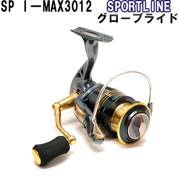 フィッシング, リール  SP IMAX 3012 SPORTLINE 00057469