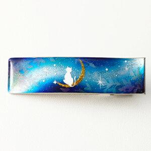 メール便可ハンドメイドヘアクリップくりすたるあーと猫と月[樹脂アクセサリージュエリー手描きhandmaderesinクリスタルアートマコズアトリエ]