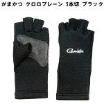 がまかつ(Gamakatsu)フィッシンググローブクロロプレーン5本切LサイズブラックGM7185