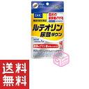 DHC ルテオリン 尿酸ダウン 30日分 30粒【機能性表示