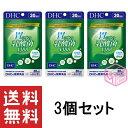 DHC 胃の中の乳酸菌 LJ(エルジェイ)88 30日分 60粒 3個セットサプリ サプリメント