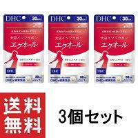 DHC大豆イソフラボンエクオール30日分