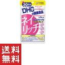 DHC ネイリッチ 30日分 90粒 栄養機能食品 (亜鉛・ビオチン・β-カロテン) その1