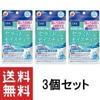 DHCセラミドモイスチュア30日分【機能性表示食品】