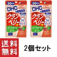 DHCクランベリー+イソサミジン30日分