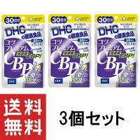 DHCコツプレミアムCBP30日分
