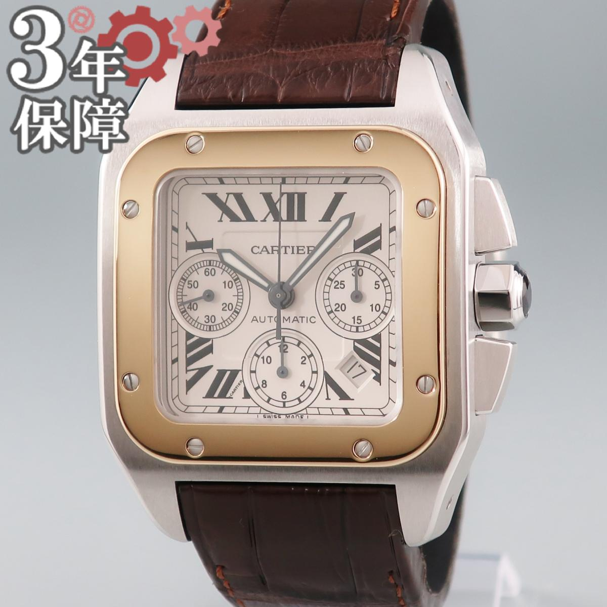 腕時計, メンズ腕時計  Cartier 100 XL W20091X7 K18YGxSS