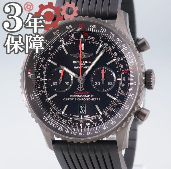 腕時計, メンズ腕時計 3 BREITLING 46 MB0128