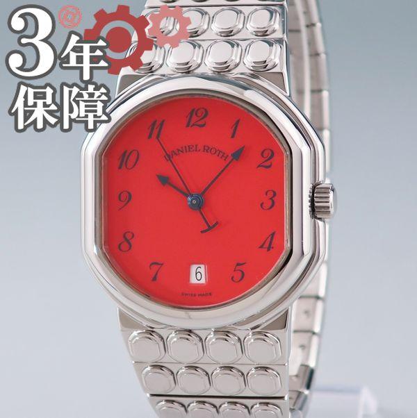 腕時計, メンズ腕時計 215 Daniel Roth S177
