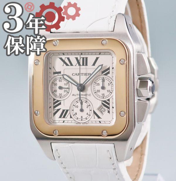 腕時計, メンズ腕時計 215 Cartier 100 XL W20091X7 K18YGxSS