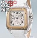 カルティエ Cartier サントス100 XL クロノ W...