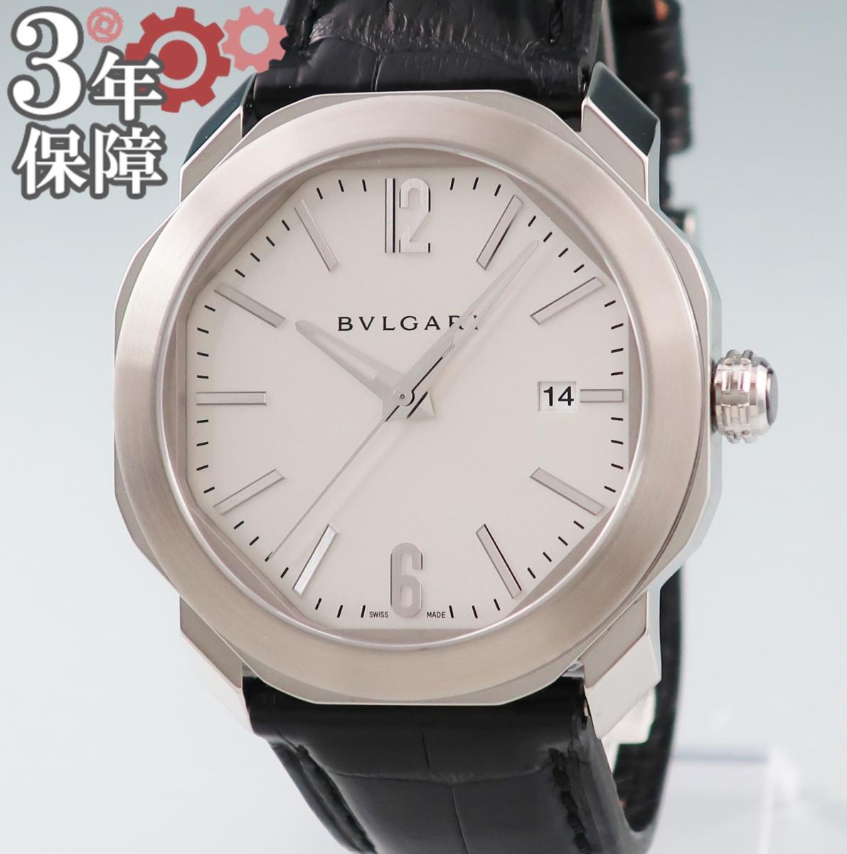 腕時計, メンズ腕時計 215 BVLGARI OC41S