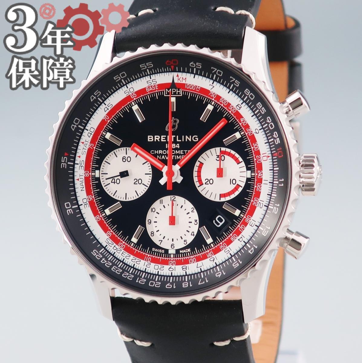 腕時計, メンズ腕時計 3 BREITLING 01 AB0121