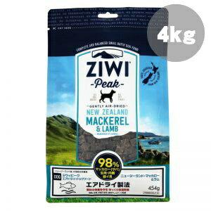 ジウィ NZマッカロー&ラム 4kg【99】ZIWI ジウィピーク ZiwiPeak
