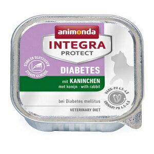 アニモンダ 猫用療法食 インテグラプロテクト 糖尿ケア ウサギ 100g【92】【86689】【全国お任せ配送 他商品混載不可 送料込みの価格設定になっております】