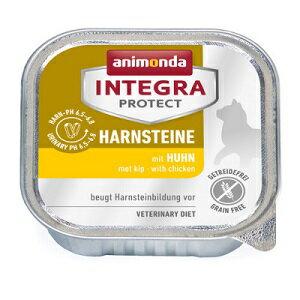 アニモンダ 猫用療法食 インテグラプロテクト pHバランス 鶏 100g【B5】【86658】【メール便可能】