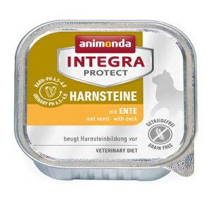 アニモンダ 猫用療法食 インテグラプロテクト pHバランス カモ 100g【92】【86627】【全国お任せ配送 他商品混載不可 送料込みの価格設定になっております】