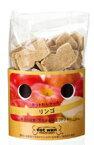 ドットわん フルーツクッキー リンゴ 65g【92】【全国送料無料お任せ配送★混載不可】