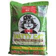 ナッティーキャット猫用トイレの砂5kg【アルファルファオーガニック100%の猫のトイレの砂】【送料無料 沖縄・離れ島は対象外】【92】