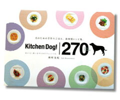 Kitchen Dog! 270 Daily Recipes キッチンドッグ!270デイリーレシピ【92】