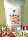 穀物不使用PK 嵐山善兵衛 健康一番 ダイエット 460g