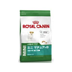 ロイヤルカナン ミニアダルト8+ 8kg【取寄 5日~7日】【99】