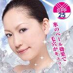 氷の微笑〜クールファンデーション〜