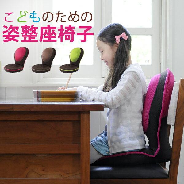背筋がGUUUN 美姿勢座椅子コンパクト