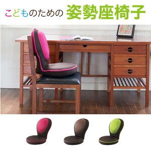 PROIDEA(プロイデア)背筋がGUUUN美姿勢座椅子コンパクトドリーム