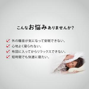 ドーム枕快眠ドーム安眠枕睡眠安眠グッズ不眠睡眠不足昼寝いびきまくら快眠まくら眠りストレス寝具まくら【かぶって寝るまくらIGLOO(A)イグループロイデア】ギフトプレゼントポイント消化《送料無料》