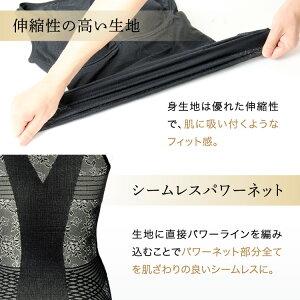 """ROIDEAプロイデア土井さんの""""0""""感覚着るだけ美姿勢ブラキャミドリーム"""