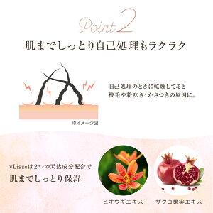 デリケートゾーンケア洗い流さないボディソープデオドラント日本製ヴイリッセ